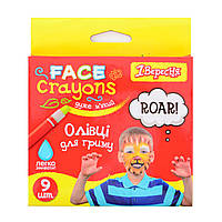 Грим для обличчя (9 кольорів) у виглядів олівців (дуже м які) 1 вересня
