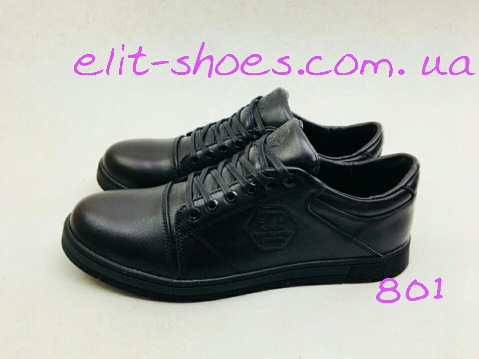 Мужские кожаные кроссовки TOMMY HILFIGER реплика  продажа b2db6e0a47c97