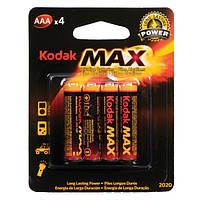Батарейка Kodak Max AAA 4 шт N30704020