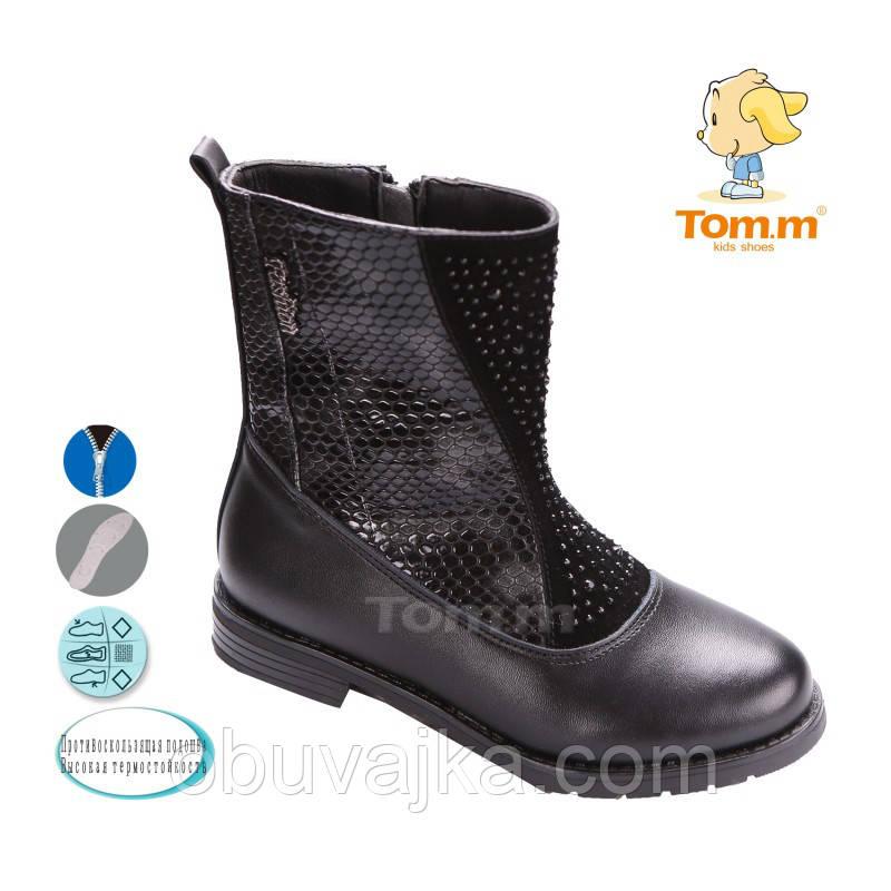 Демисезонная обувь Ботинки для девочек от фирмы Tom m(32-37)