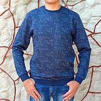Лонгслив мужской синий пятнистый Caporicco