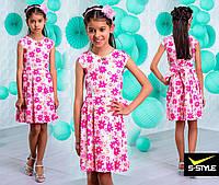 ffc779288b1 Детское платье цветочный принт оптом в Украине. Сравнить цены ...