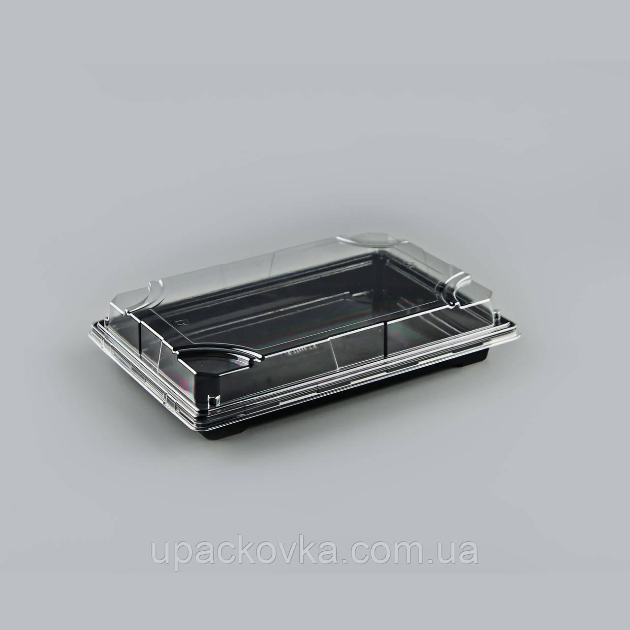 Пластиковая упаковка для суши и роллов УК-703, 356 шт/уп