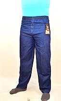 Брюки мужские под джинс - большие размеры, фото 2
