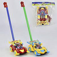 Каталка 346 (60/2) машинка на палочке, 2 цвета, в кульке