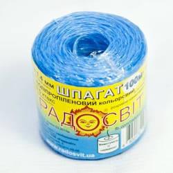 Шпагат полипропиленовый цветной 100 м Радосвит