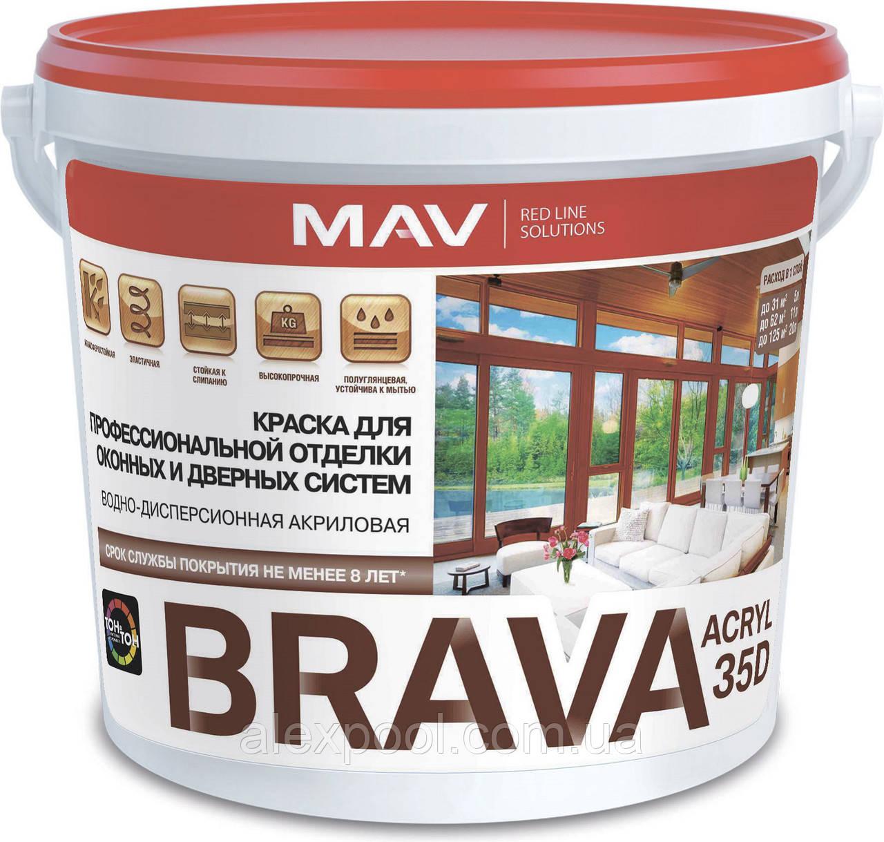 Краска MAV BRAVA ACRYL 35D для профессиональной отделки оконных и дверных систем Белая полуматовая 1 литр