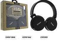 Безпроводные Bluetooth Наушники HP-06