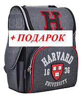 Рюкзак каркасный 1 Вересня H-11 Harvard для мальчика 555138