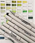 Маркер SKETCHMARKER Тонкий-Скошенный наконечник GREEN (новая цветовая раскладка)
