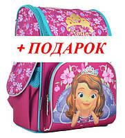 Рюкзак каркасный 1 Вересня H-11 Sofia rose для девочки 555168