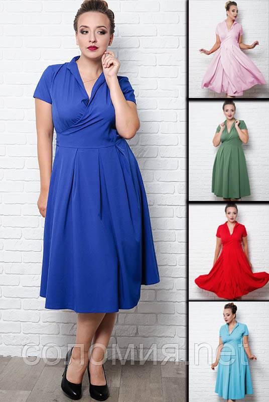9f116929c9f Изумительное Повседневное платье миди длины 48-60р  продажа