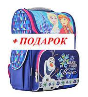 Рюкзак каркасный 1 Вересня H-11 Frozen blue для девочки 555158