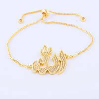 Конектор ,Іслам золото