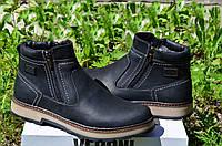 Мужские кожаные ботинки из натуральной кожи