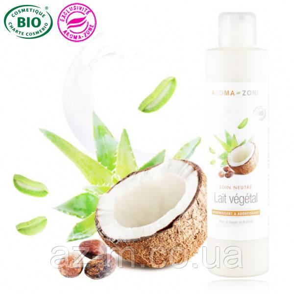 Молочко-основа Растительный уход (Lait vegetal) BIO, 200 мл