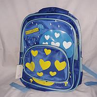 Синий детский рюкзачок