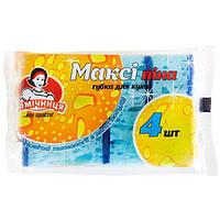 Губка для кухни Помощница Макси пена 4 шт N50708606