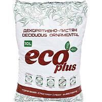 Субстрат Eco Plus для декоративно-лиственных растений 10 л N10502703