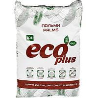 Субстрат торф Eco Plus Пальма 10 л N10502710