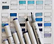 Маркер SKETCHMARKER Тонкий-Скошенный наконечник BLUE (новая цветовая раскладка)