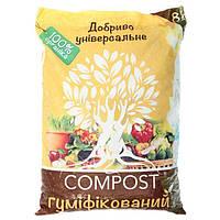 Удобрение органическое Компост 8 л N10506896