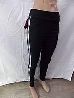 Женские лосины норма стреч .Оптовая продажа со склада в Одессе