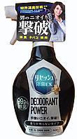 Дезодорант-нейтрализатор неприятных запахов KAO Resesh EX для спортивной и рабочей одежды 360 мл (335104)