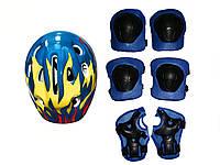Комплект шлем и защита Sports Helmet размер S-M Синий (F22251/CL1746)
