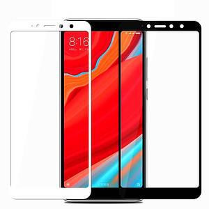 Захисне і загартоване скло GLASS з рамкою для Xiaomi redmi s2. Біла рамка