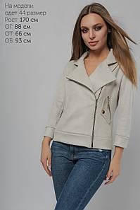 Куртка-косуха эко-замшевая серая