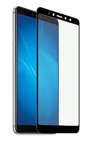 Защитное закаленное стекло GLASS с рамкой для Xiaomi redmi s2. Черная рамка