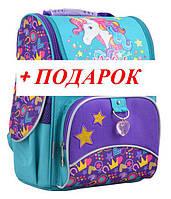 Рюкзак каркасный 1 Вересня для девочки H-11 Unicorn 555198