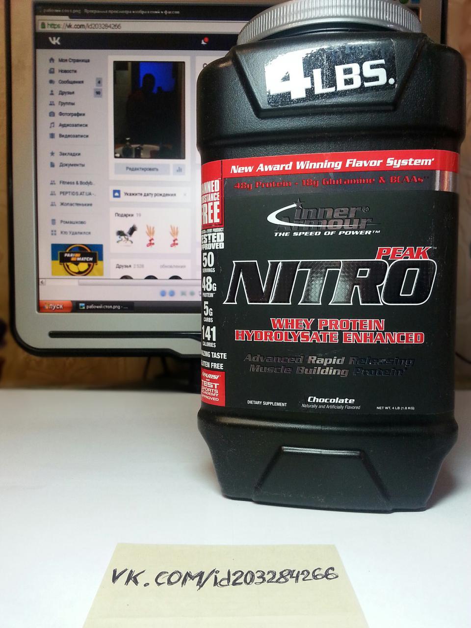 Протеин, Inner Armour Nitro Peak 1.8кг