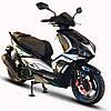 Скутер ATLAS 150
