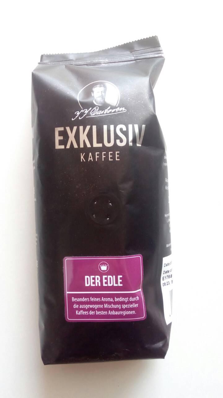 Кофе J.J. Darboven Exklusiv kaffee der Edle в зернах 250 гр