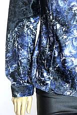 Нарядна блуза жабо , фото 3