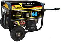 Генератор Газ/Бензин Forte FG LPG 6500E (58392) 5 кВт четырехтактовый