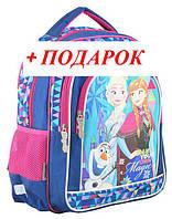 Ранец рюкзак школьный ортопедичний 1 Вересня для девочки S-22 Frozen 555269, фото 1
