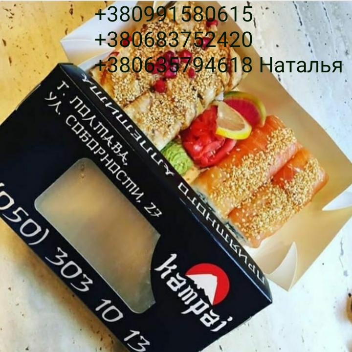 Упаковка для суши КДО(крышка+дно+окно) 200*100*50мм