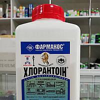 Хлорантоин 1 кг