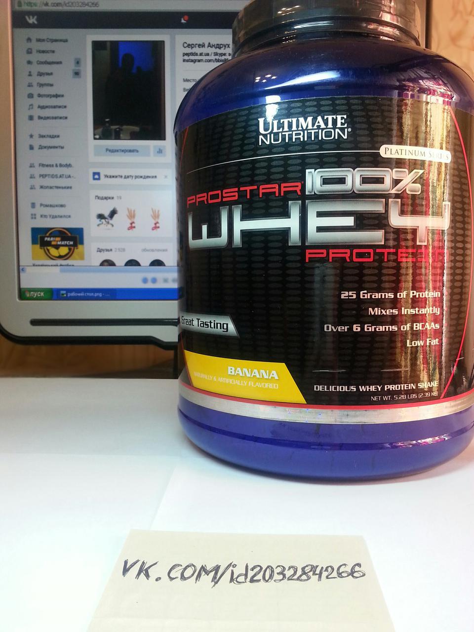 Протеин, Ultimate Nutrition Prostar 100% Whey 2,39кг