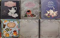 """Кулинарная книга """"Книга для запису кулiнарних рецептiв"""" на спирале 20х20см линия"""