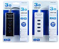 USB HUB на 4 порта до 5 Гбит/с. Переходник USB 1x4 порта. HUB USB 3.0 на 4 порта для флешек и подключения