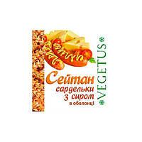 """Сардели пшеничные с сыром """"Вегетус"""""""