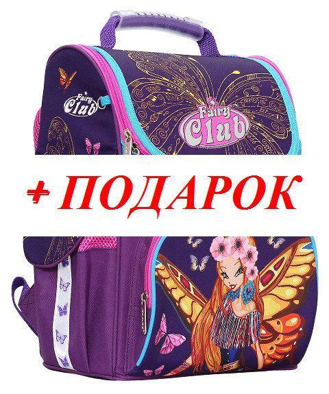 12009d059e85 Ранец рюкзак школьный каркасный для девочки Fairy Glam CLASS арт. 9802 -  Интернет-магазин