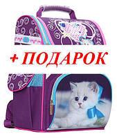 544c85a5b662 Ранец рюкзак школьный каркасный для девочки Fancy Kitten CLASS арт.9805
