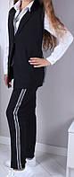 Школьный комплект кардиган и брюкидля девочки от 9до 14лет, черный