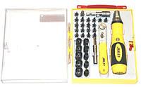 Профессиональный набор инструментов 3028