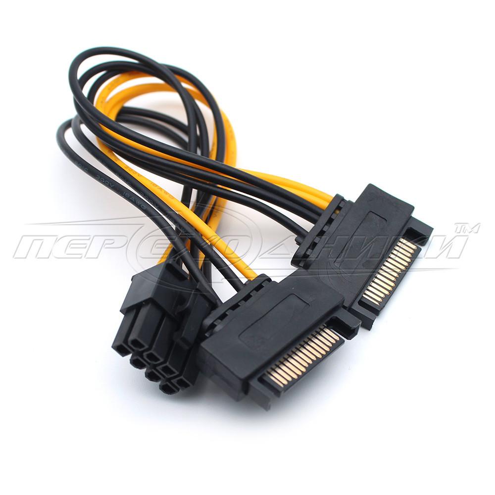 Переходник кабель 8(2+6) pin to 2x SATA питание